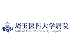 埼玉医科大学リウマチ膠原病科