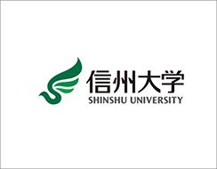 信州大学医学部 リウマチ・膠原病内科