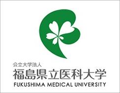 福島県立医科大学 大学院医学研究科
