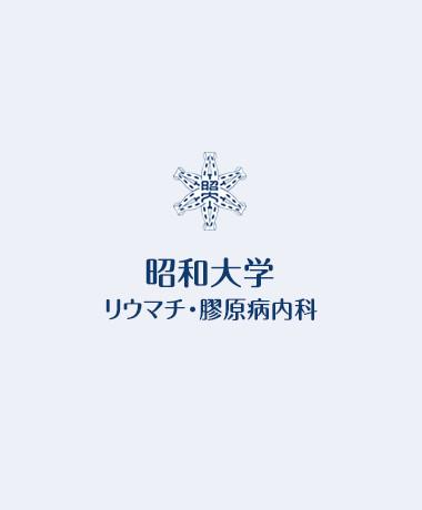 櫻井 康亮